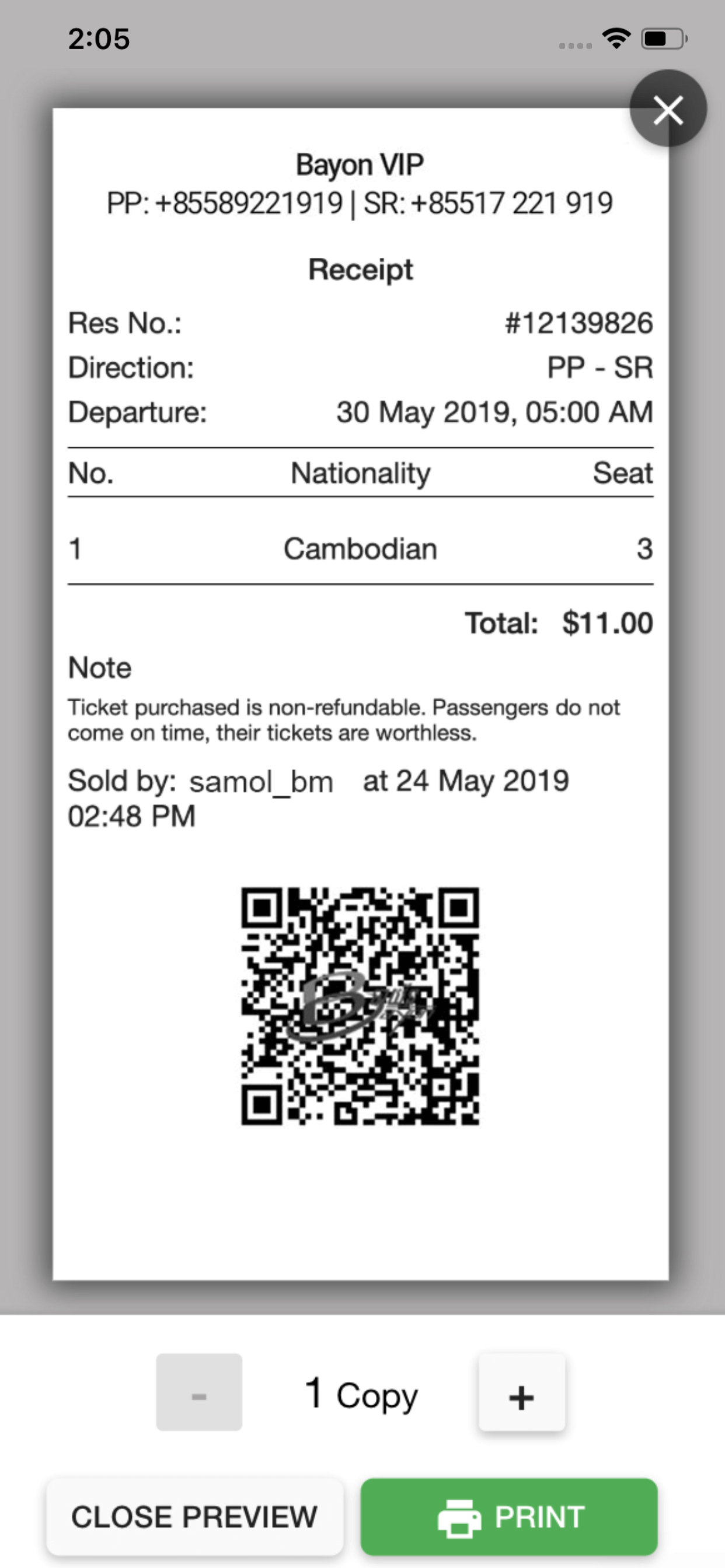 Operator app reservation ticket
